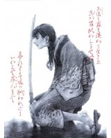 BUY NEW blade of the immortal - 116477 Premium Anime Print Poster