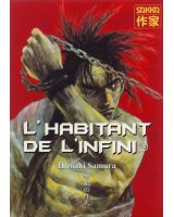 BUY NEW blade of the immortal - 123127 Premium Anime Print Poster