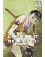BUY NEW blade of the immortal - 123128 Premium Anime Print Poster