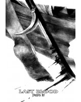 BUY NEW blade of the immortal - 138927 Premium Anime Print Poster