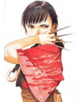 blade of the immortal - 152191