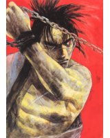 blade of the immortal - 152199