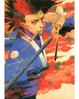 blade of the immortal - 152266