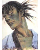 blade of the immortal - 152272