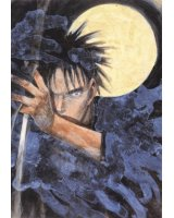 blade of the immortal - 152282
