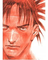 blade of the immortal - 152342