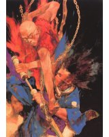 blade of the immortal - 152402
