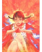 blade of the immortal - 152403