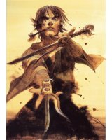 blade of the immortal - 152410