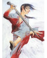 blade of the immortal - 152719