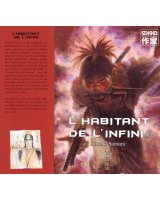 blade of the immortal - 178672