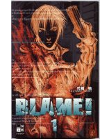 BUY NEW blame - 29883 Premium Anime Print Poster