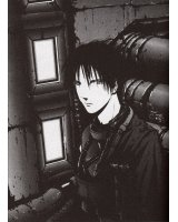 BUY NEW blame - 87509 Premium Anime Print Poster