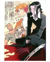 BUY NEW blood plus - 113846 Premium Anime Print Poster
