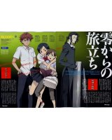 BUY NEW blood plus - 12258 Premium Anime Print Poster
