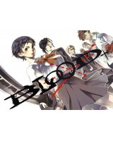 BUY NEW blood plus - 124110 Premium Anime Print Poster