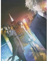 BUY NEW blood plus - 126522 Premium Anime Print Poster