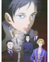 BUY NEW blood plus - 126541 Premium Anime Print Poster
