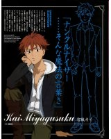 BUY NEW blood plus - 153506 Premium Anime Print Poster