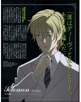 BUY NEW blood plus - 153508 Premium Anime Print Poster