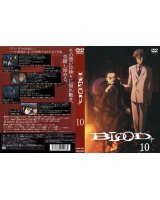 BUY NEW blood plus - 157810 Premium Anime Print Poster