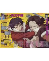 BUY NEW blood plus - 166719 Premium Anime Print Poster