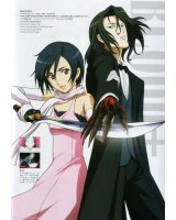 BUY NEW blood plus - 169500 Premium Anime Print Poster