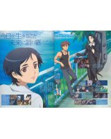BUY NEW blood plus - 170608 Premium Anime Print Poster