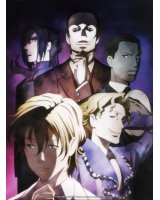BUY NEW blood plus - 171074 Premium Anime Print Poster