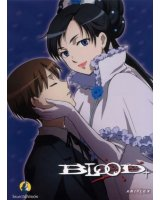 BUY NEW blood plus - 171076 Premium Anime Print Poster