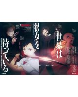 BUY NEW blood plus - 17415 Premium Anime Print Poster