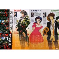 BUY NEW blood plus - 57338 Premium Anime Print Poster