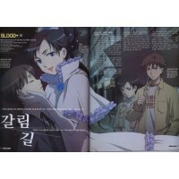 BUY NEW blood plus - 65480 Premium Anime Print Poster