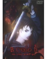 BUY NEW blood the last vampire - 49247 Premium Anime Print Poster