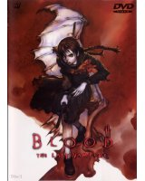 BUY NEW blood the last vampire - 49249 Premium Anime Print Poster