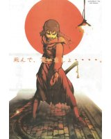 BUY NEW blood the last vampire - 58674 Premium Anime Print Poster