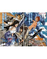 BUY NEW blue dragon - 123739 Premium Anime Print Poster