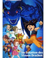 BUY NEW blue dragon - 137664 Premium Anime Print Poster