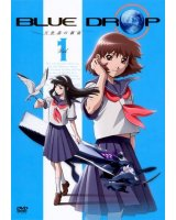 BUY NEW blue drop tenshi tachi no gikyoku - 159513 Premium Anime Print Poster