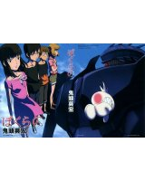 BUY NEW bokurano - 130532 Premium Anime Print Poster