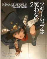 BUY NEW boogiepop phantom - 111952 Premium Anime Print Poster