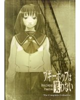 BUY NEW boogiepop phantom - 111974 Premium Anime Print Poster