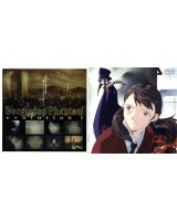BUY NEW boogiepop phantom - 133329 Premium Anime Print Poster