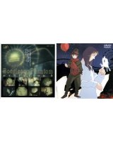 BUY NEW boogiepop phantom - 133334 Premium Anime Print Poster