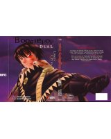 BUY NEW boogiepop phantom - 165103 Premium Anime Print Poster