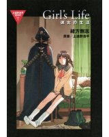 BUY NEW boogiepop phantom - 188953 Premium Anime Print Poster