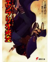 BUY NEW boogiepop phantom - 189001 Premium Anime Print Poster