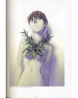 BUY NEW boogiepop phantom - 46398 Premium Anime Print Poster