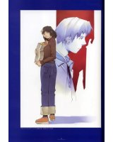 BUY NEW boogiepop phantom - 48380 Premium Anime Print Poster