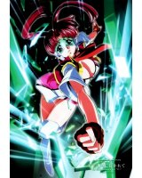 BUY NEW brave king gaogaigar - 37576 Premium Anime Print Poster